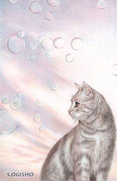 黄昏 Animal Paintings, Animal Drawings, I Love Cats, Cute Cats, Illustration Art, Cat Illustrations, Cat Sketch, All About Cats, Cat Drawing