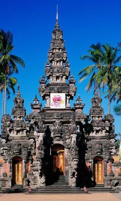 Art Centre, Denpasar, Bali, Indonesia