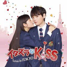 Itazura Na Kiss: Love in Tokyo (J-Drama)