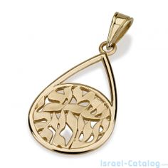 14K Teardrop Design, Shema Yisrael Necklace