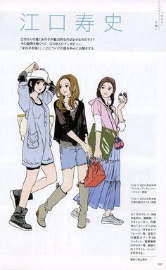 イラストレーション 2013/3 No.197