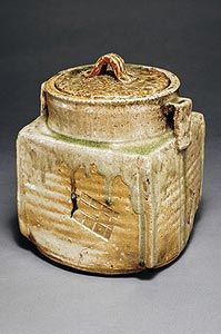 Water Jar for Tea Ceremony Mie Prefecture Momoyama to Edo period, late 16th-early 17th century Stoneware with impressed design under glaze (Iga ware)