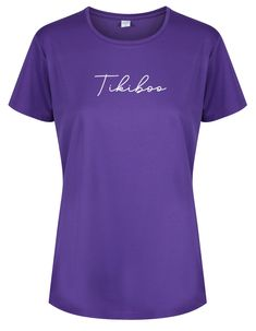 Purple Essence Technical T-Shirt Fabric Tape, Collar And Cuff, Sleeve Designs, Workout Tops, Cuffs, Crew Neck, Logo, Purple, Fitness