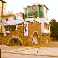 The memorial house of mother Teresa- Skopje, Macedonia - I think I'd like to go to this place on my next Skopje visit.