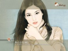 Art Painting of Chinese Girls - Sweet Beauties of Romance Novels  16