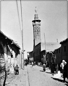 Damascus, Syria, San Francisco Ferry, Old Photos, City, Building, Travel, Painting, Style