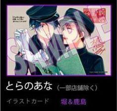 Oresama Teacher, Monthly Girls' Nozaki Kun, Gekkan Shoujo Nozaki Kun, Pen Name, Manga Artist, Having A Crush, Artist At Work, Love Her, Netflix