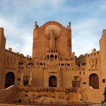 Algeria Country Information