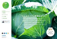 http://www.lawson.co.jp/recommend/static/greenproject/