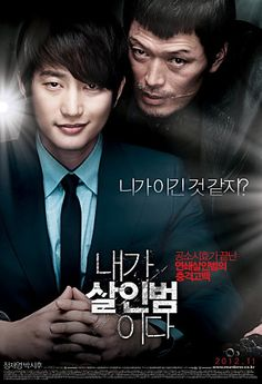 """Confession of Murder(내가 살인범이다) ~~~Confession of Murder is a 2012 South Korean action thriller film directed by Jeong Byeong-gil, that is starring Jung Jae-young and Park Si-hoo. It is about a police officer who is haunted for failing to capture a serial killer 15 years ago, and is back on the case after a novelist publishes the book """"I am the Murderer""""..."""