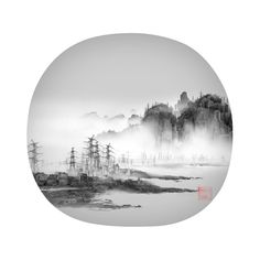 yang yionglang   Yang Yionglang: Modern landscapes draw on ancient Chinese techniques ...
