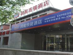 Beijing Hanting Hotel Beijing Zhongguancun Xueyuan Bridge Branch China, Asia Ideally located in the prime touristic area of Shangdi & Zhongguancun Science Park, Hanting Hotel Beijing Zhongguancun Xueyuan Bridge promises a relaxing and wonderful visit. The hotel has everything you need for a comfortable stay. Take advantage of the hotel's Wi-Fi in public areas, restaurant, tours, concierge, safety deposit boxes. Guestrooms are fitted with all the amenities you need for a good n...