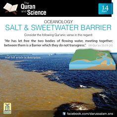 Quran 55:19-20 barrier between the seas