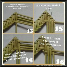 Steps to make baskets Flax Weaving, Straw Weaving, Willow Weaving, Basket Weaving, Card Weaving, Paper Weaving, Weaving Art, Recycled Paper Crafts, Handmade Crafts