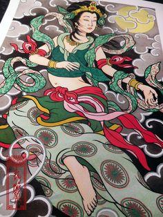 Tennyo Art By Paulo Barbosa - Ariuken Art on Facebook