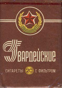 Made in USSR-Ukraine - 1980's