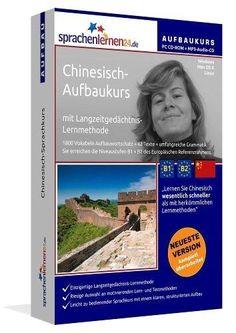 Chinesisch (Mandarin) lernen für Fortgeschrittene:  Chinesisch-Aufbauwort