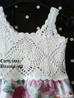 New crochet baby girl summer fabrics 56 Ideas Crochet Hood, Crochet Vest Pattern, Crochet Fabric, Baby Knitting Patterns, Crochet Lace, Crochet Patterns, Diy Crafts Knitting, Diy Crafts Crochet, Crochet Summer Dresses