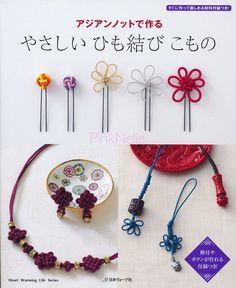 Korean knots