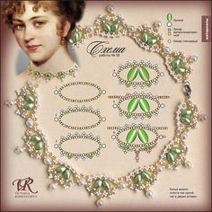 This is a beaded necklace pattern that I originally found on biser.info (p2 or 3 although the picture itself is on fotkl.yandex.ru.)  It just thought it was so elegant and lovely.  And you can use any color beads, so it would even be the perfect necklace for a wedding.
