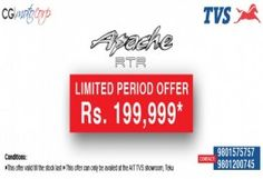 TVS Apache RTR now available for Rs 1,99,999 for a limited time period. Hurry up! This offer is valid until stocks last.And this offer can be only available at the AIT TVS Showroom, Teku.