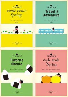 ecuton's ecute ecute Spring 2014.4.15-5.11 ◎ビジュアルのストーリー 思わず開きたくなる文庫の装丁をモチーフにした4種類のビジュアルは、春を待ちわびた「ecuton」が電車に乗ってエキュートに向かうシーンやお弁当を探しているシーンなどを通して、「待ちわびた春に、旅行へ出かける前にエキュートで良いものを探し、旅に出る」というストーリーを表現してます。 もっと見る