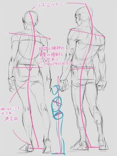 reference drawing anatomy poses ideas male new New drawing poses reference male anatomy Ideas New drawing poses reference male anatomy IdeasYou can find Anatomy reference and more on our website Drawing Poses Male, Male Figure Drawing, Body Reference Drawing, Guy Drawing, Anatomy Reference, Art Reference Poses, Drawing People, Drawing Tips, Drawing Ideas
