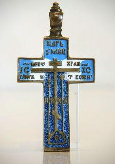 Antique Russian Enamel cross pendant, 19th century
