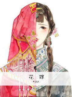 花嫁-不语氏_水彩,嫁衣,插画_涂鸦王国插画
