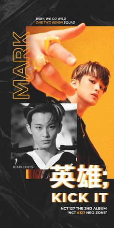 Black Aesthetic Wallpaper, Aesthetic Wallpapers, Nct Dream, Wallpapers Kpop, Nct Logo, Kpop Posters, Mark Nct, Nct 127 Mark, K Wallpaper