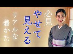 Tatami Room, Japanese, My Favorite Things, Crafts, Ideas, Fashion, Kimonos, Moda, Manualidades