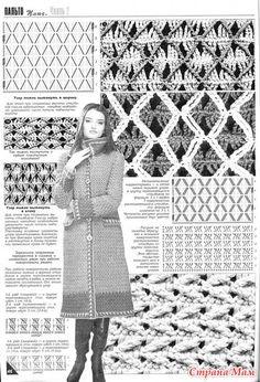 Пальто крючком - Вязание - Страна Мам