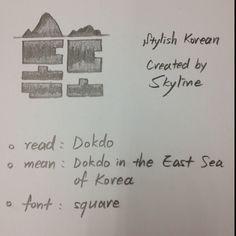 Dokdo in korea
