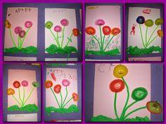 παιχνιδοκαμώματα στου νηπ/γειου τα δρώμενα: πρωτομαγιάτικο στεφάνι, λουλούδια του Μάη !!!