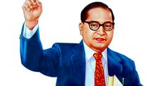 ambedkar standing full png photo and images Download Wallpaper Hd, Hd Background Download, Wallpaper Downloads, Hd Photos Free Download, Birthday Banner Design, Photoshop Design, Adobe Photoshop, Galaxy Pictures, Shiva Art