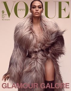 "shadesofblackness: ""Joan Smalls for Vogue Japan, September 2017 Photographers: Luigi & Iango Stylist: Anna Dello Russo "" Vogue Magazine Covers, Fashion Magazine Cover, Fashion Cover, Vogue Covers, Vogue Japan, Fur Fashion, Fashion Models, Style Fashion, Fashion News"