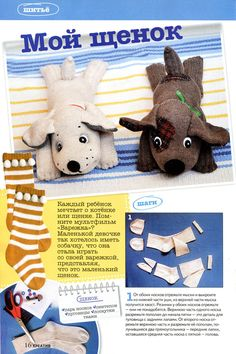 25 Hopelessly Adorable DIY Sock Toys {Quick and Easy Projects} - Page 2 of Diy Sock Toys, Sock Crafts, Cute Crafts, Sock Monkey Pattern, Dou Dou, Sock Dolls, Dog Socks, Sock Animals, Bear Doll