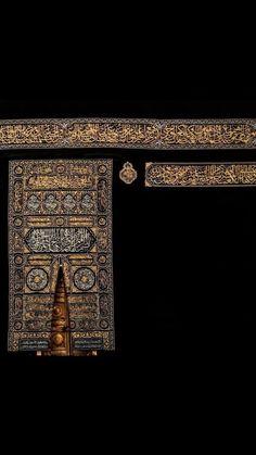 Holy Kaaba - #kuranmeali #kuranoku #meal #quran #quranwallpaper #القرآنالكريم