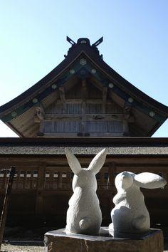 Izumo Taisya, Shimane, Japan
