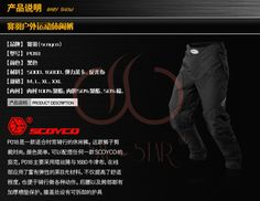 2013 Scoyco P018 Motorcycle Pants Racing Sports Removeable Inner Warm Winter Windproof Trousers Mens Women Clothes P27 Trousers Mens, Motorcycle Pants, Motocross, Racing, Warm, Clothes For Women, Winter, Sports, Mens Dress Pants