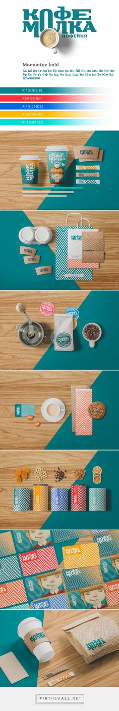 Branding and packaging for Kofemolka cafe branding on Behance by Dmitry Neal Orel, Russian Federation curated by Packaging Diva PD. Fun coffee packaging.