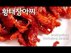 황태채무침 1년 내내 두고 먹는법 | 황태채장아찌 황금레시피, 황태채고추장 장아찌 만드는법 Dreid pollack Gochujang Jangajji - YouTube Korean Side Dishes, Chicken Wings, Bacon, Food And Drink, Meat, Breakfast, Youtube, Foods, Food