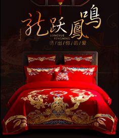 Chinese Dragon and Phoenix Wedding Bedding Sets Wedding Bed, Oriental Decor, Heart Party, Indoor Outdoor Furniture, Asian Home Decor, Chinese Lanterns, Can Lights, Chinese Clothing, Chinese Dragon