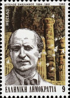 Angelos Sikelianos lyric poet and playwright. Stamp Collecting, Postage Stamps, Street Art, Writer, Movie Posters, Fictional Characters, Portrait, European Countries, Greece