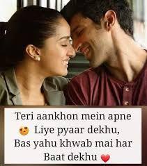love caring status in hindi - Google Search | pyar | Status hindi