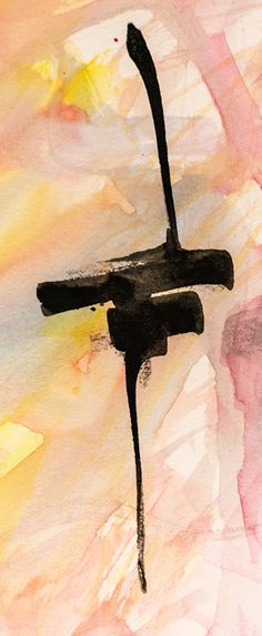 Vibe 5 Ink and watercolor on mixed media stock