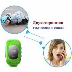 GPS трекер Q50 детские часы