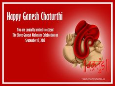 Ganesh Chaturthi Invitation Card for Ganesh Mahotsav
