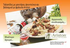 Ariston Strawberry Balsamic Condiment