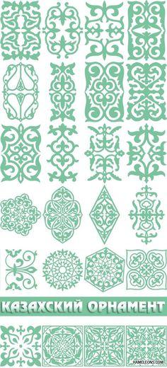 Элементы казахского орнамента - растровый клипарт